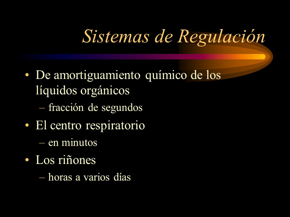 Sistemas de Regulación