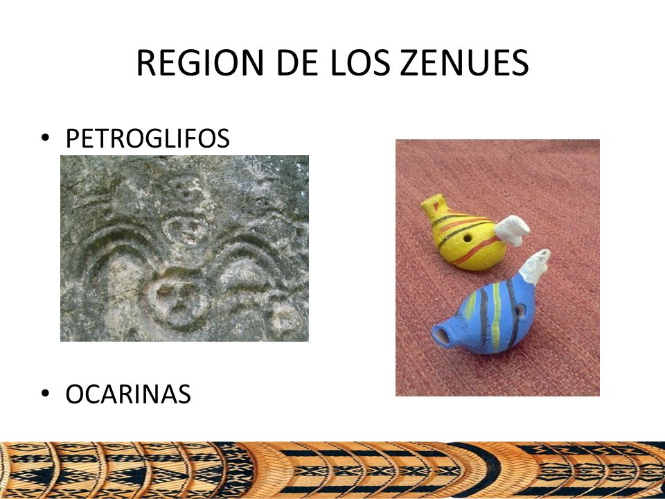 REGION DE LOS ZENUES PETROGLIFOS OCARINAS