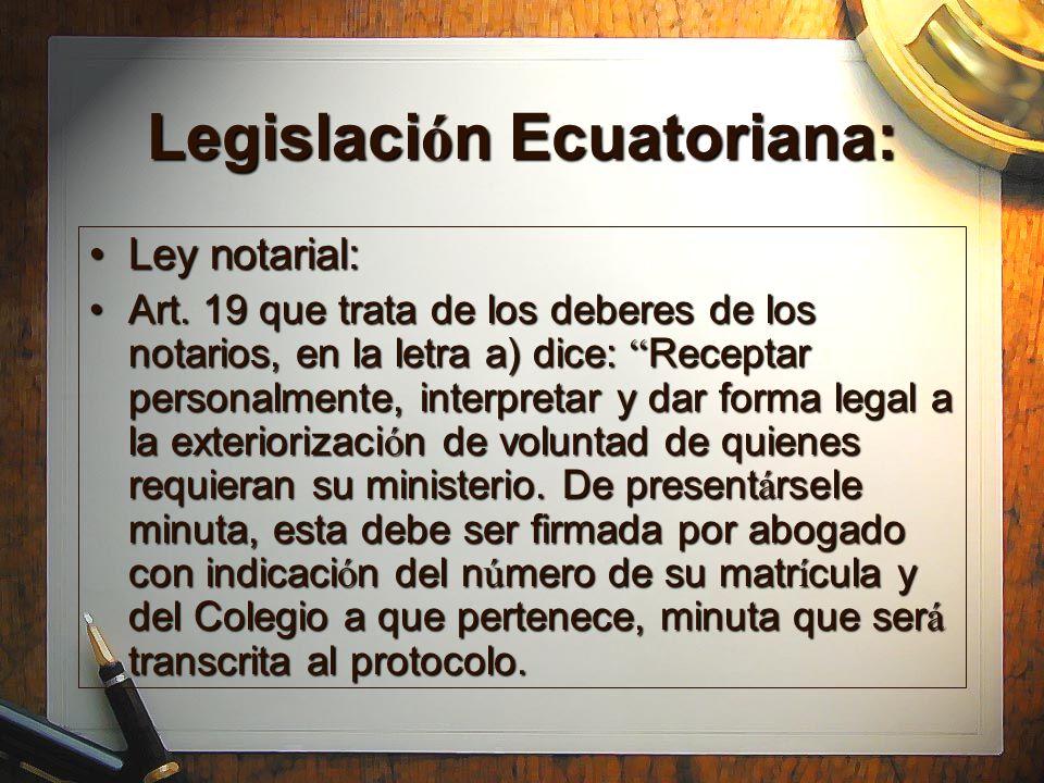 Legislación Ecuatoriana: