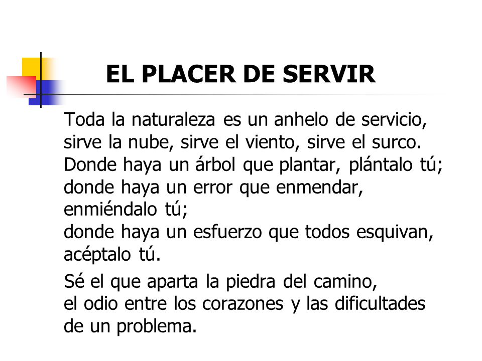 EL PLACER DE SERVIR