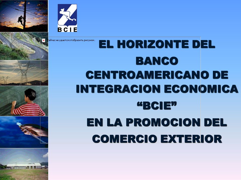BANCO CENTROAMERICANO DE INTEGRACION ECONOMICA