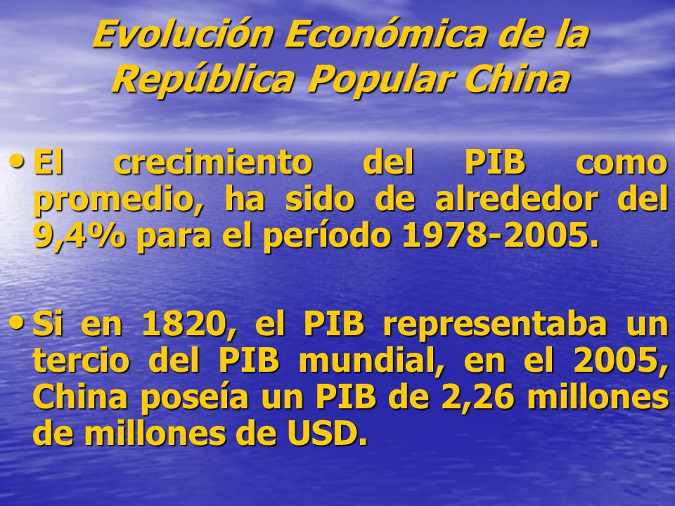 Evolución Económica de la República Popular China