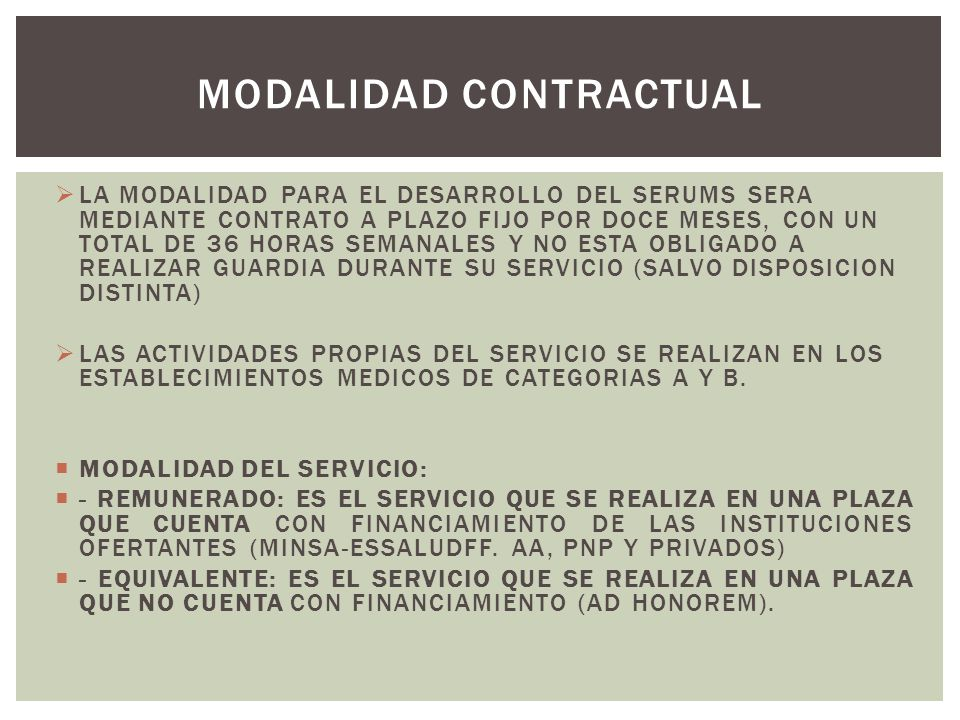 MODALIDAD CONTRACTUAL