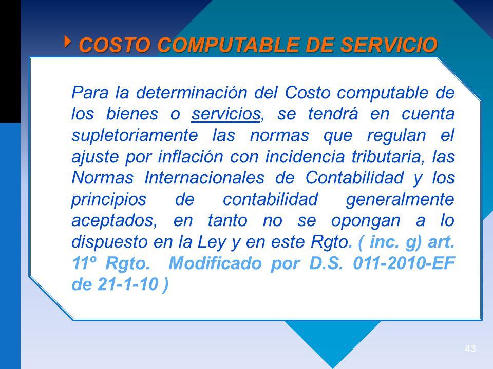 COSTO COMPUTABLE DE SERVICIO