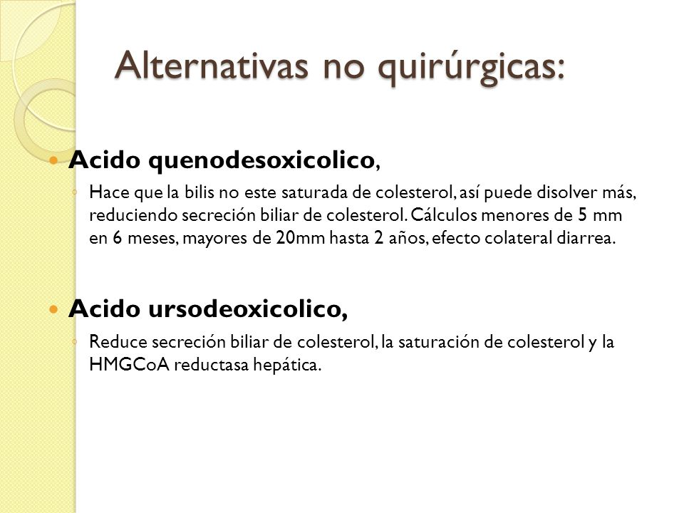 Alternativas no quirúrgicas: