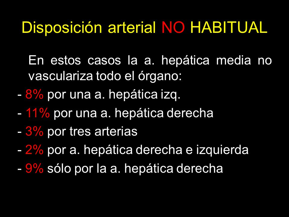 Disposición arterial NO HABITUAL