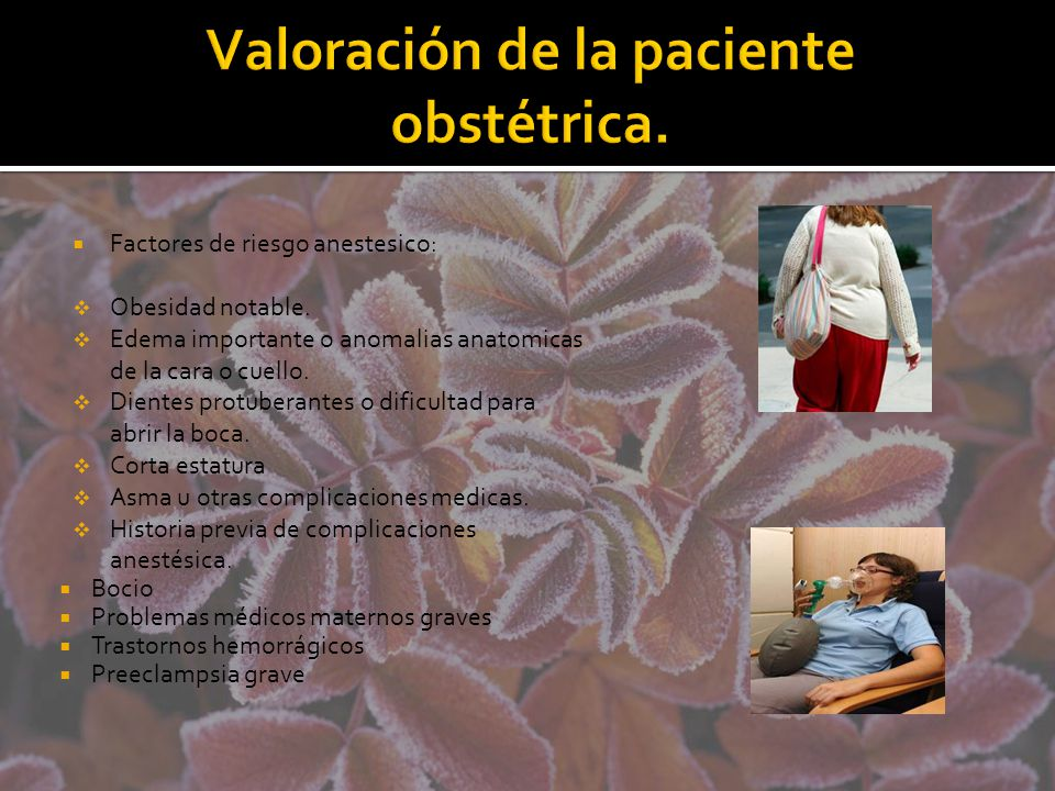 Valoración de la paciente obstétrica.