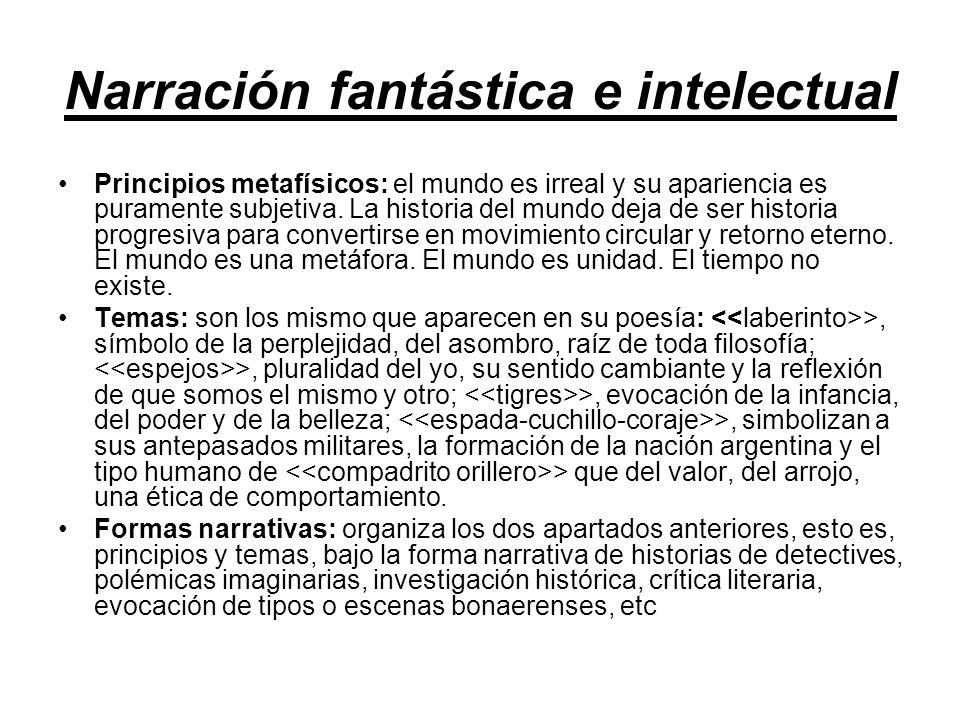 Narración fantástica e intelectual