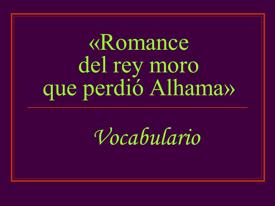 «Romance del rey moro que perdió Alhama»