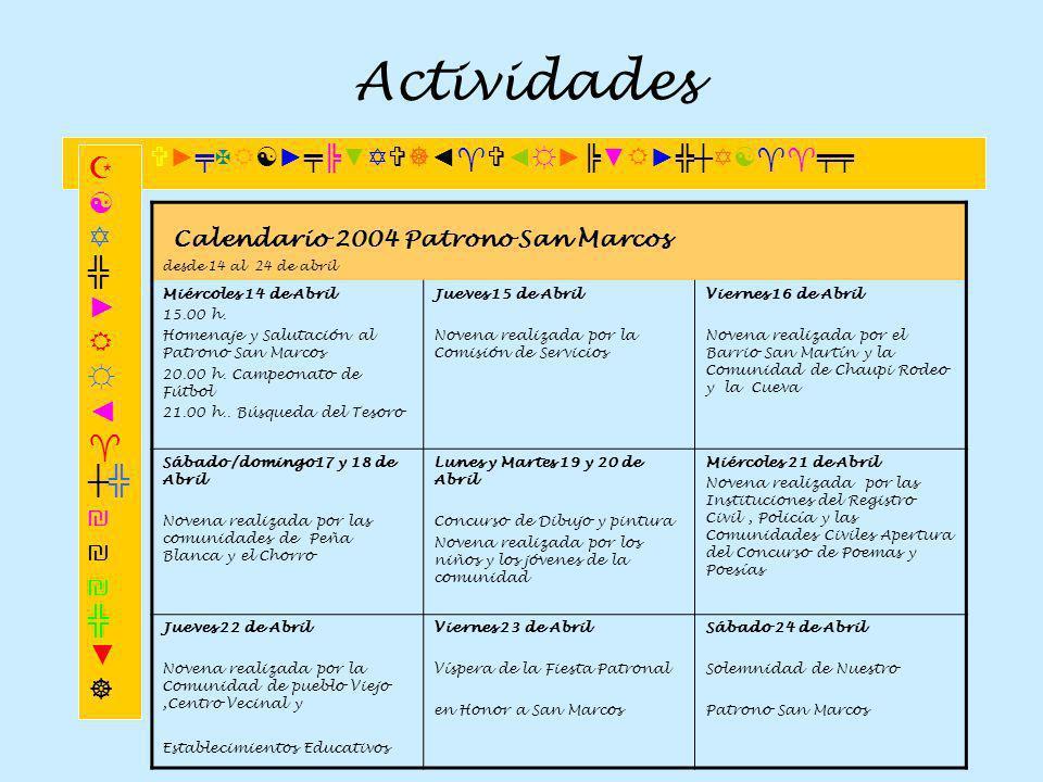 Actividades Calendario 2004 Patrono San Marcos ╬►☼◄┼╬₪₪₪╬▼