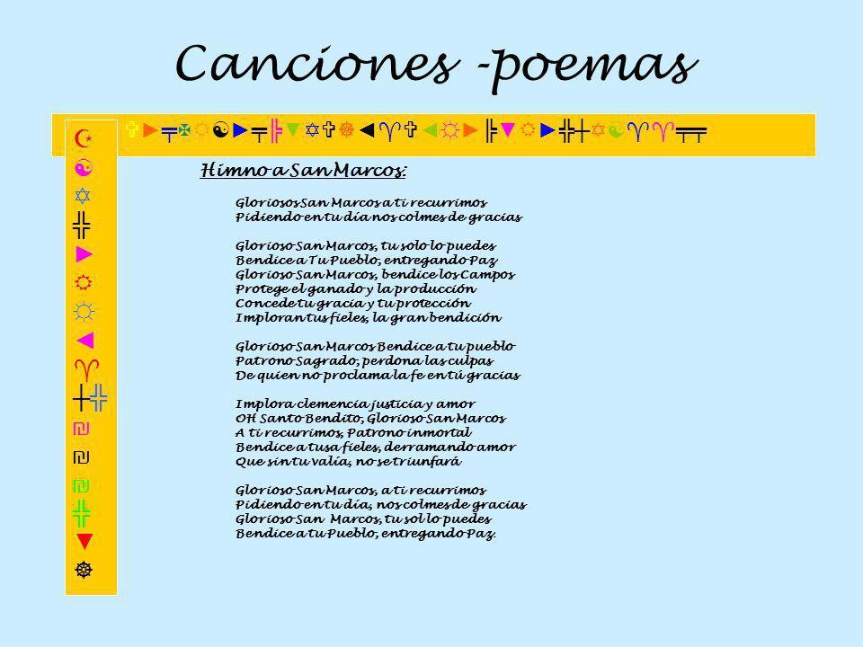 Canciones -poemas ╬►☼◄┼╬₪₪₪╬▼ ►╤►╤╠▼◄◄☼►╠▼►╬┼╤╤