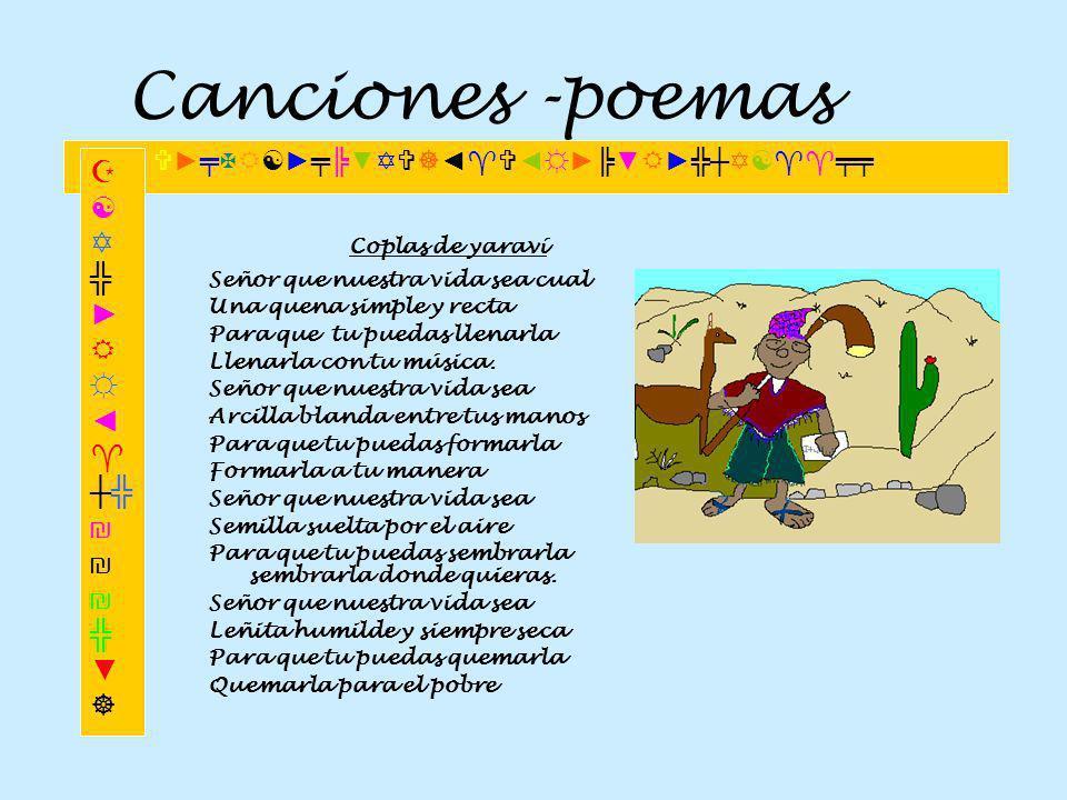 Canciones -poemas Coplas de yaraví ╬►☼◄┼╬₪₪₪╬▼