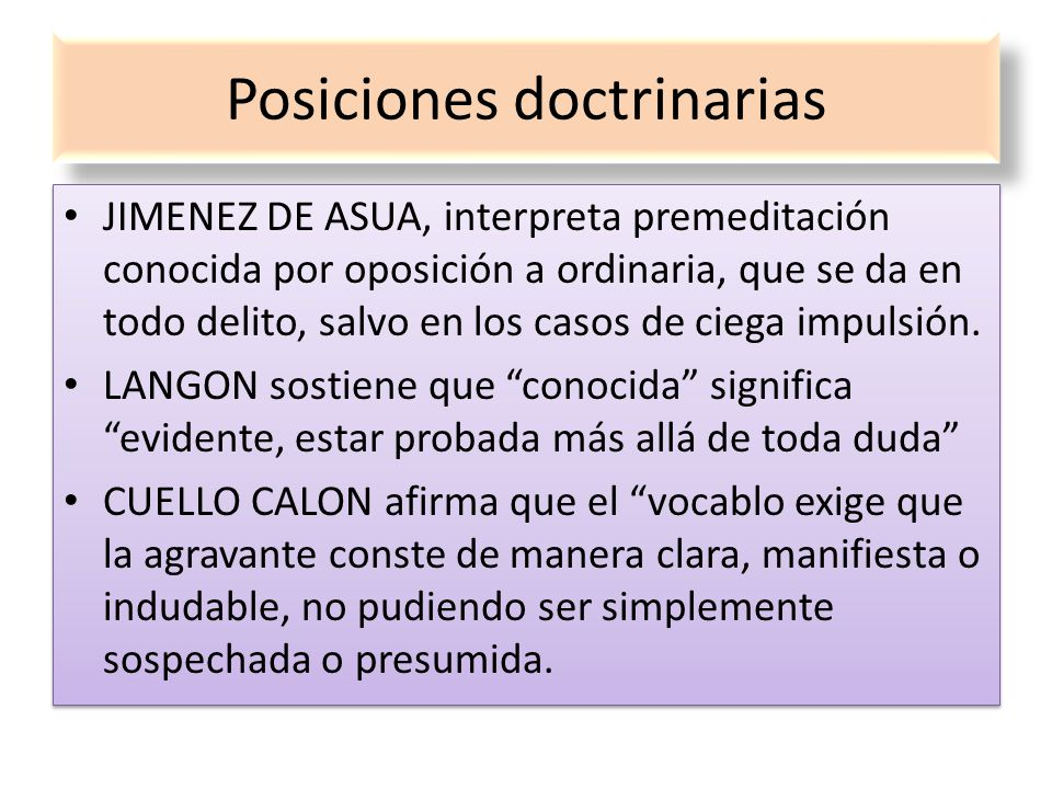 Posiciones doctrinarias
