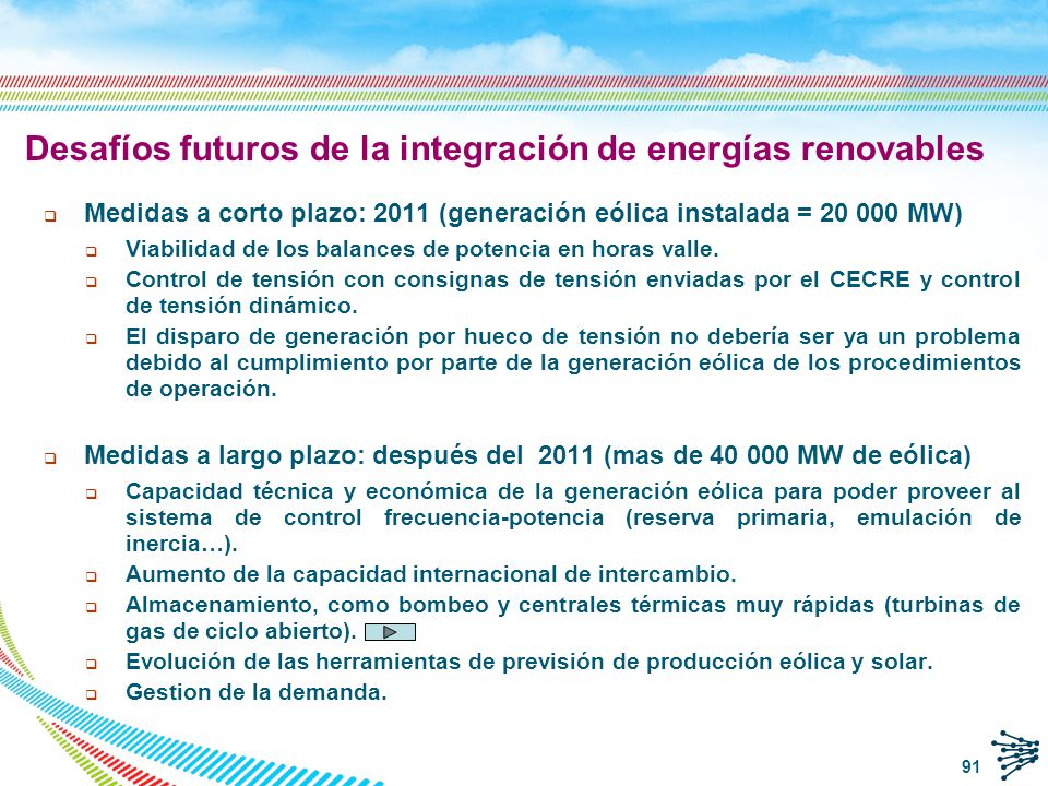 Desafíos futuros de la integración de energías renovables