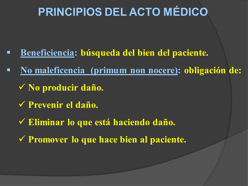 PRINCIPIOS DEL ACTO MÉDICO