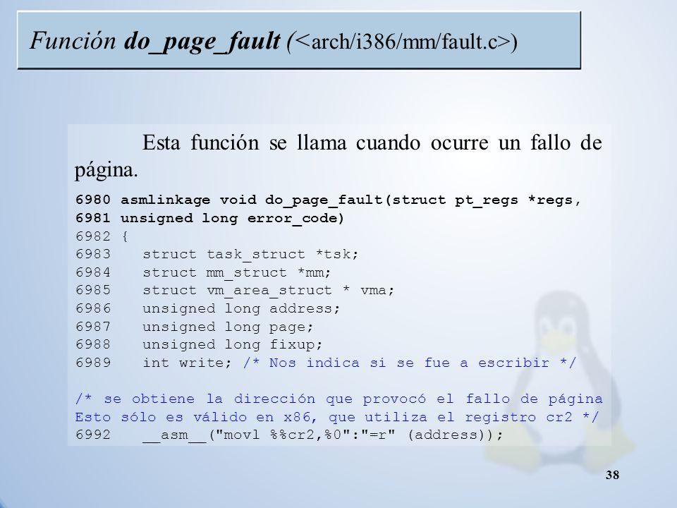 Función do_page_fault (<arch/i386/mm/fault.c>)