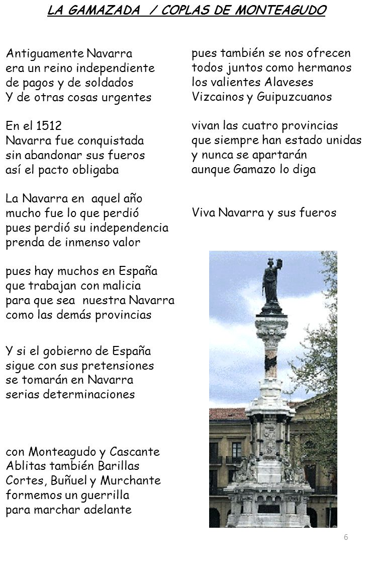 LA GAMAZADA / COPLAS DE MONTEAGUDO