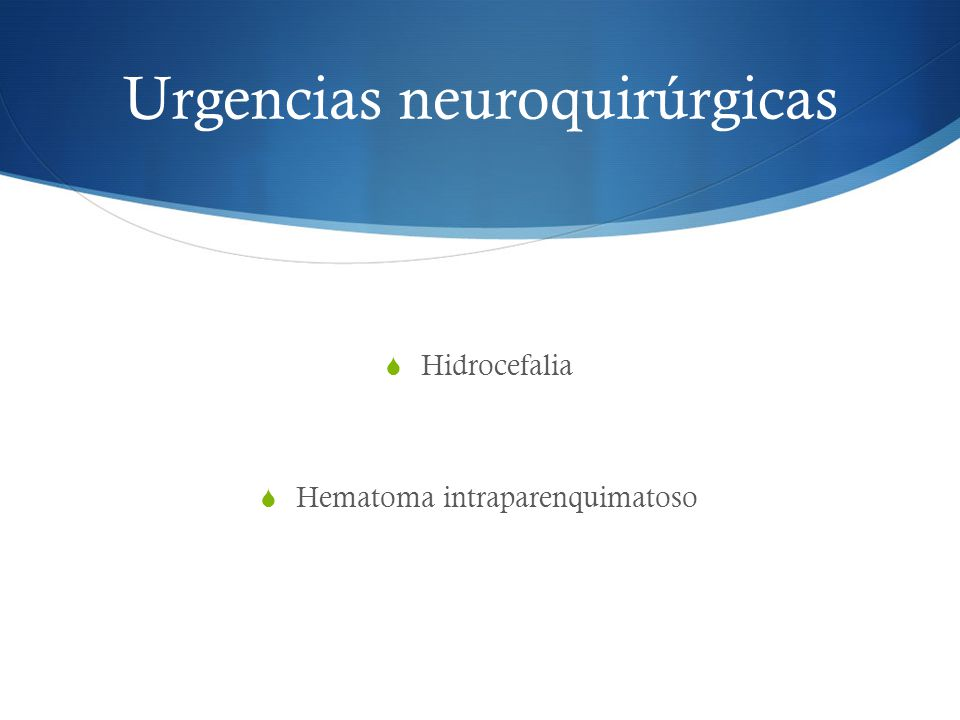 Urgencias neuroquirúrgicas