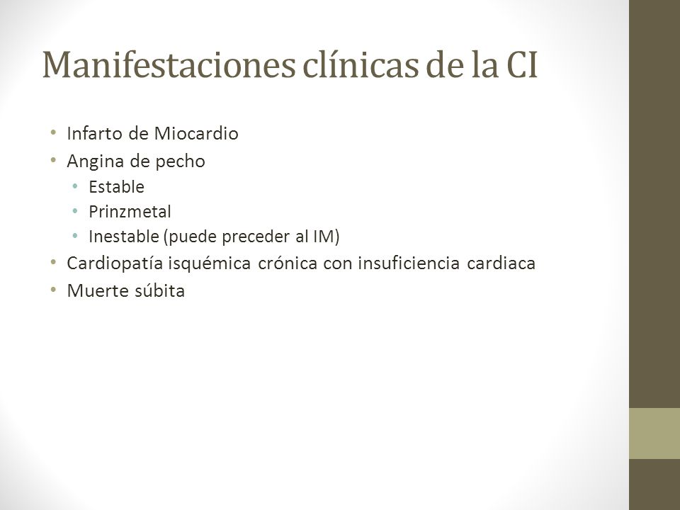 Manifestaciones clínicas de la CI