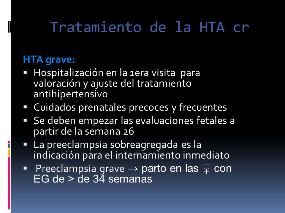 Tratamiento de la HTA cr