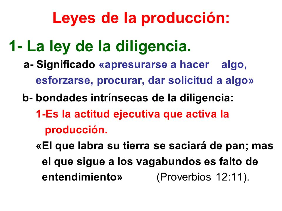 Leyes de la producción: