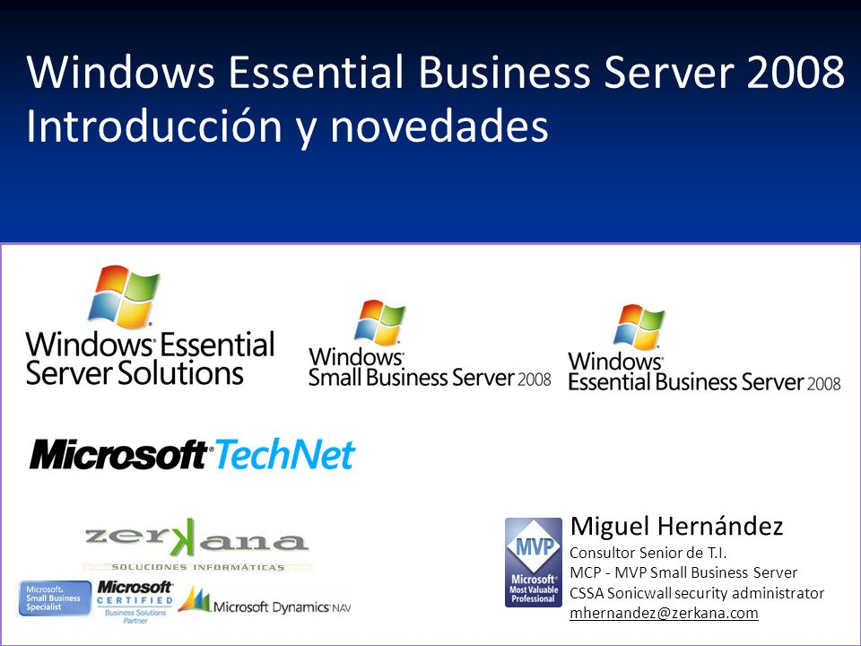 Windows Essential Business Server 2008 Introducción y novedades