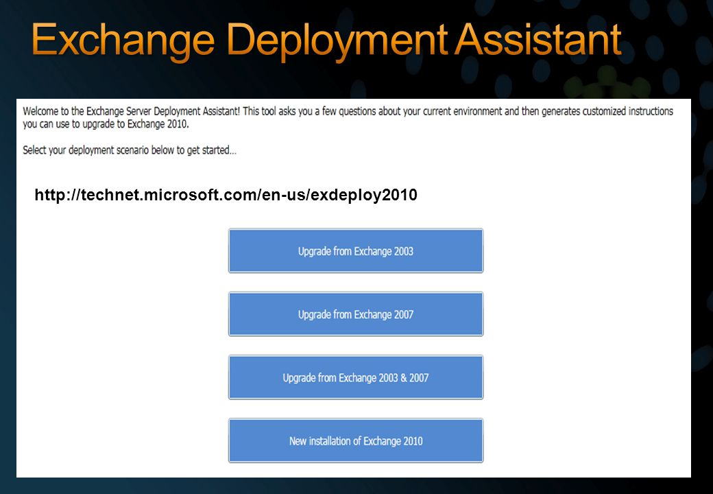 Exchange Deployment Assistant