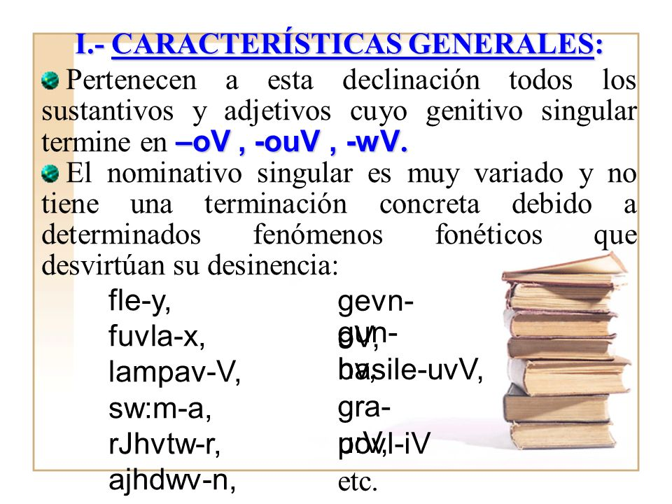 I.- CARACTERÍSTICAS GENERALES: