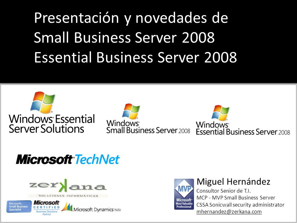Presentación y novedades de Small Business Server 2008