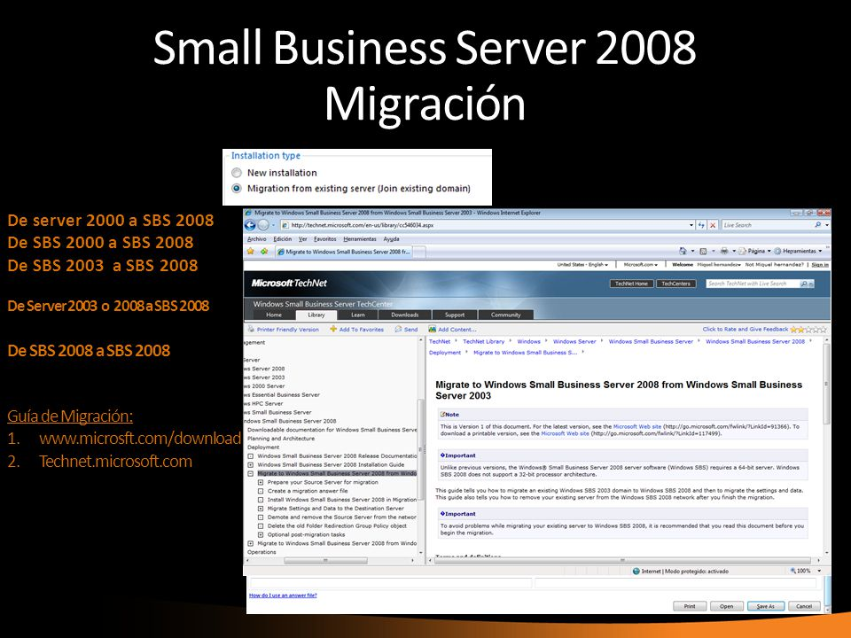 Small Business Server 2008 Migración