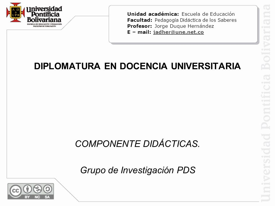 DIPLOMATURA EN DOCENCIA UNIVERSITARIA