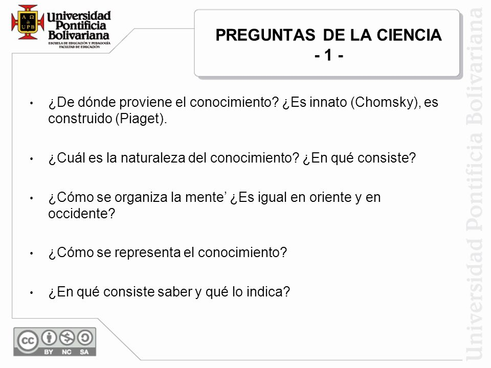 PREGUNTAS DE LA CIENCIA - 1 -