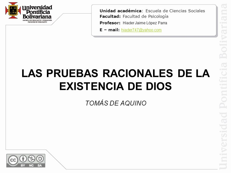 LAS PRUEBAS RACIONALES DE LA EXISTENCIA DE DIOS