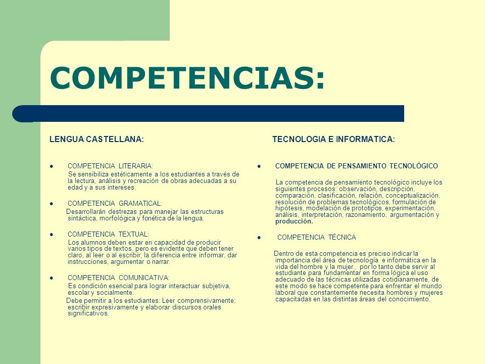 COMPETENCIAS: LENGUA CASTELLANA: COMPETENCIA LITERARIA: