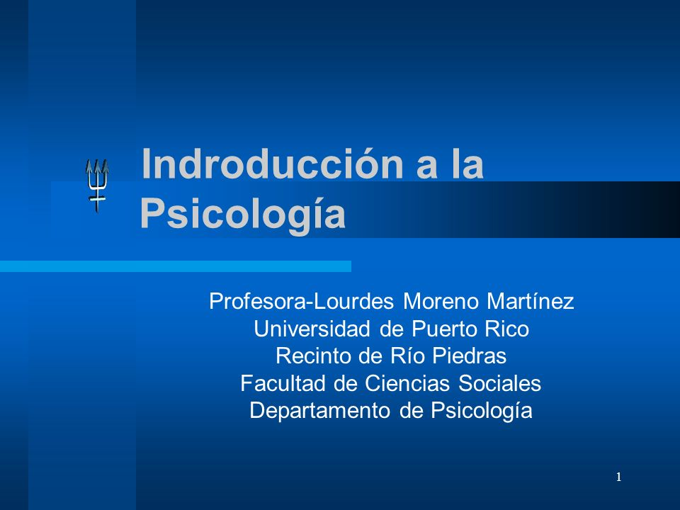 Indroducción a la Psicología