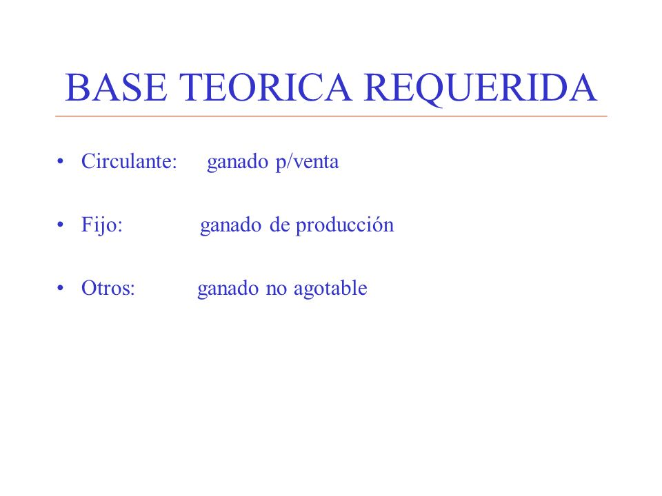 BASE TEORICA REQUERIDA