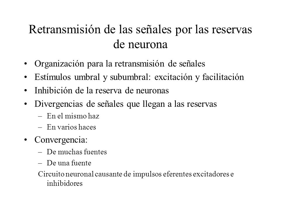 Retransmisión de las señales por las reservas de neurona