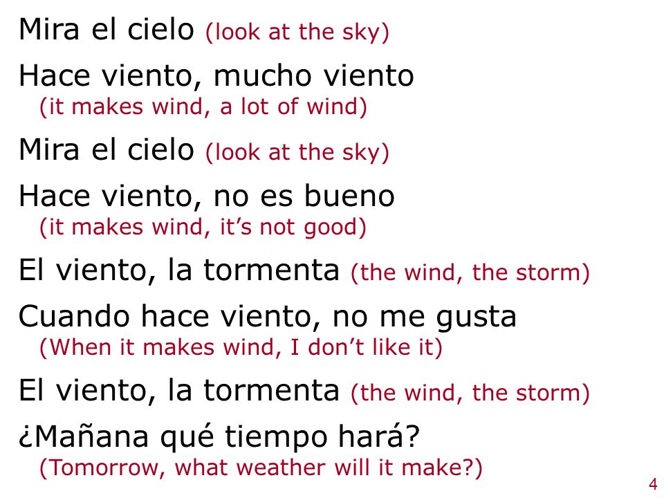 Mira el cielo (look at the sky)