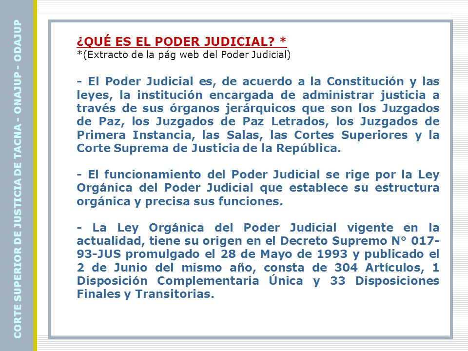 ¿QUÉ ES EL PODER JUDICIAL *