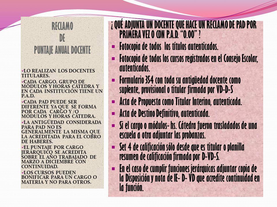 RECLAMO DE PUNTAJE ANUAL DOCENTE