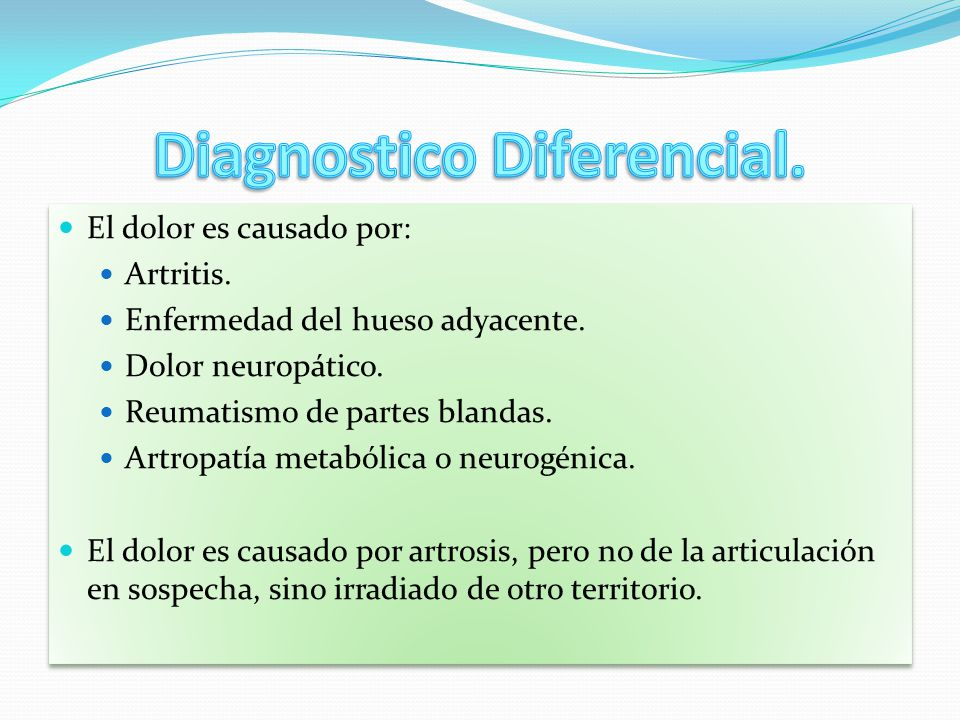 Diagnostico Diferencial.