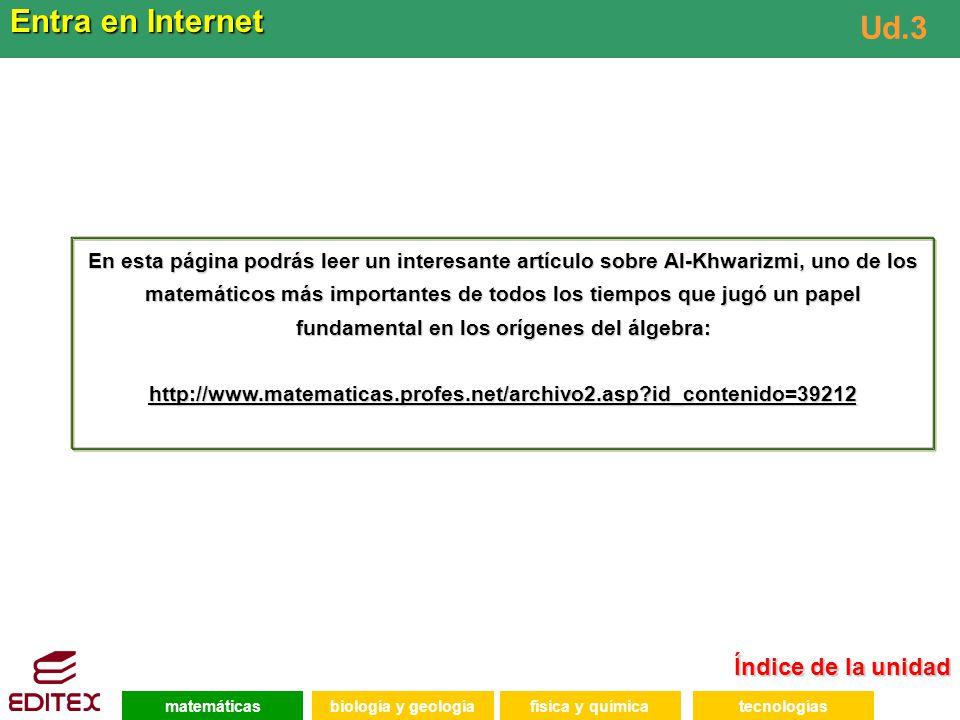 Entra en Internet Ud.3 Índice de la unidad