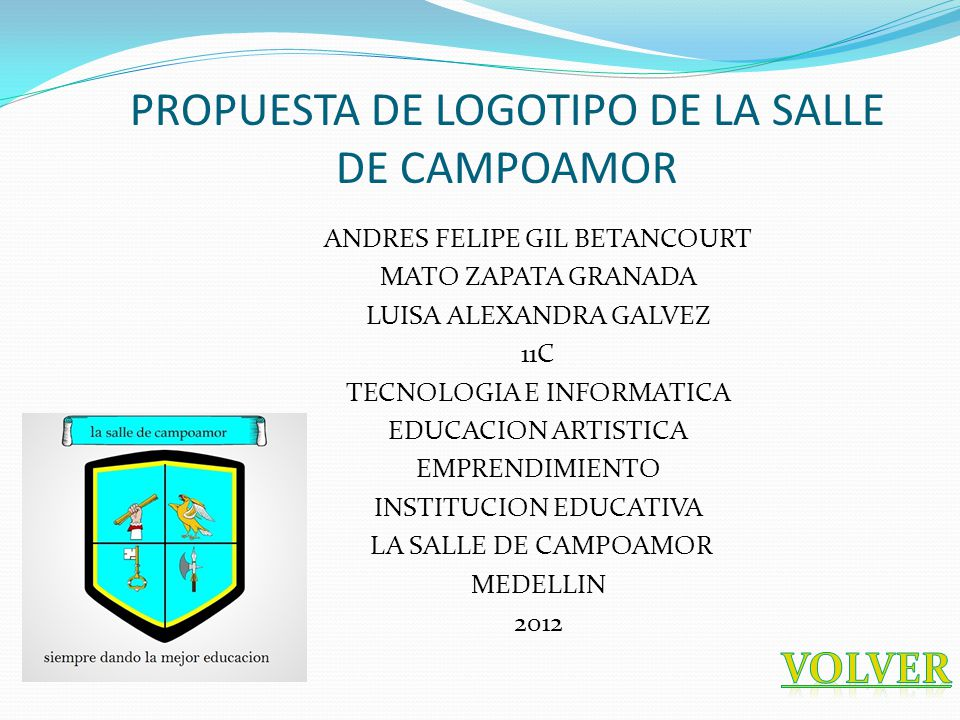 PROPUESTA DE LOGOTIPO DE LA SALLE DE CAMPOAMOR