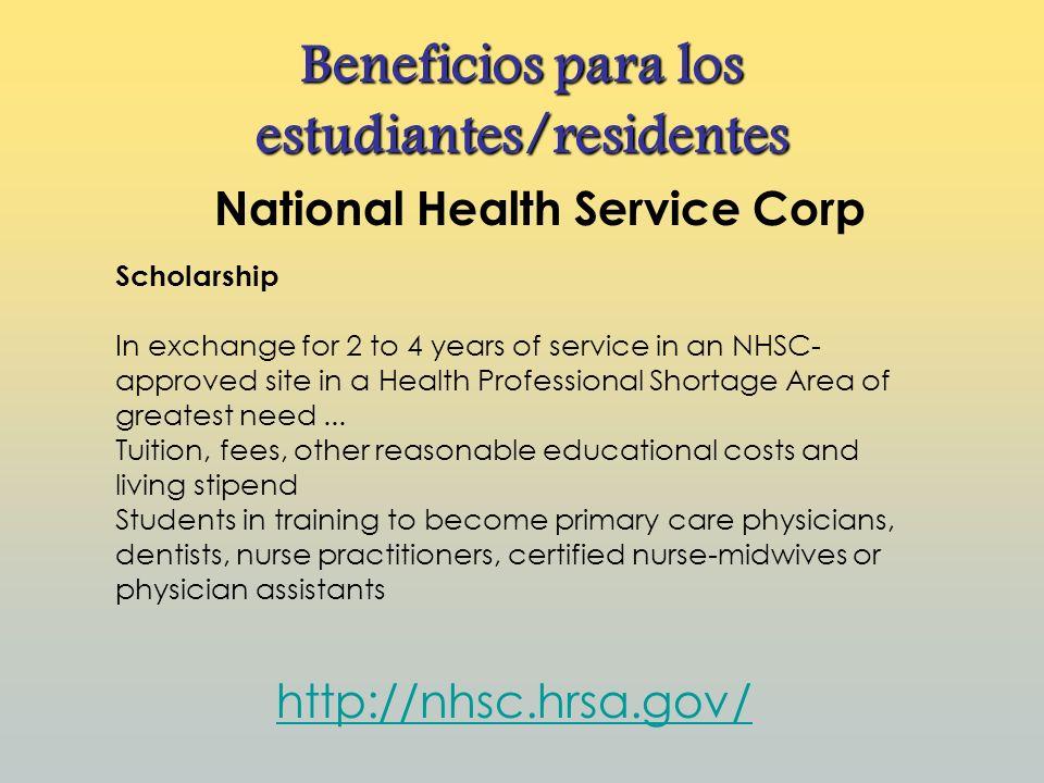 Beneficios para los estudiantes/residentes