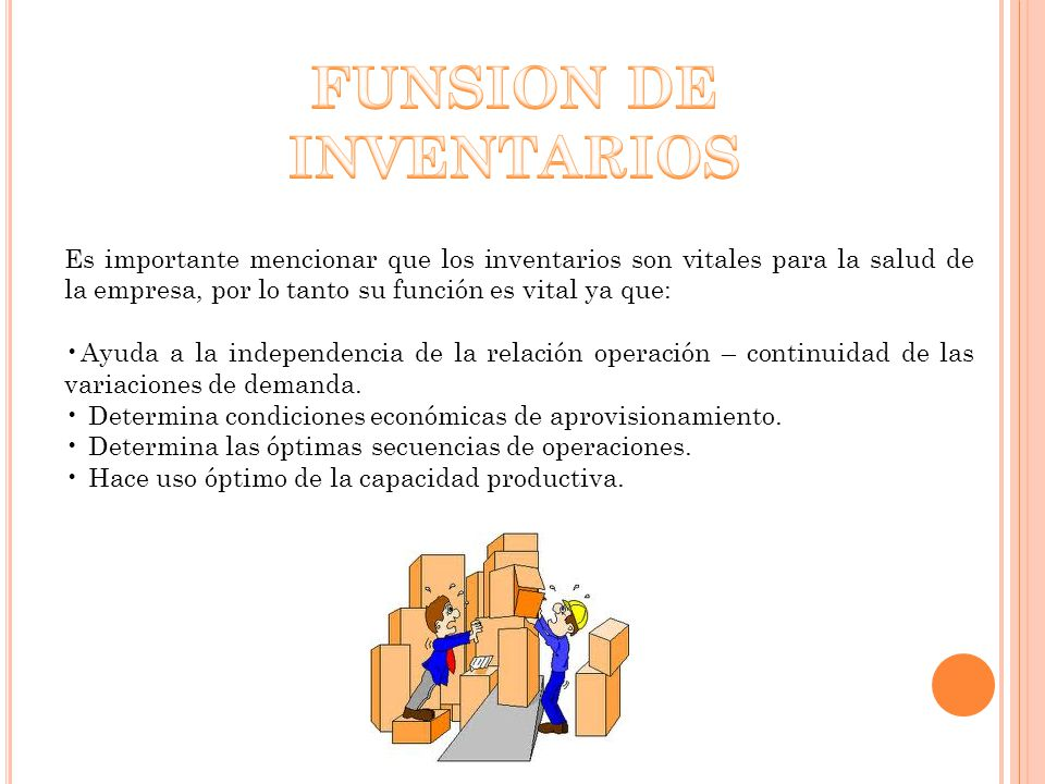 FUNSION DE INVENTARIOS