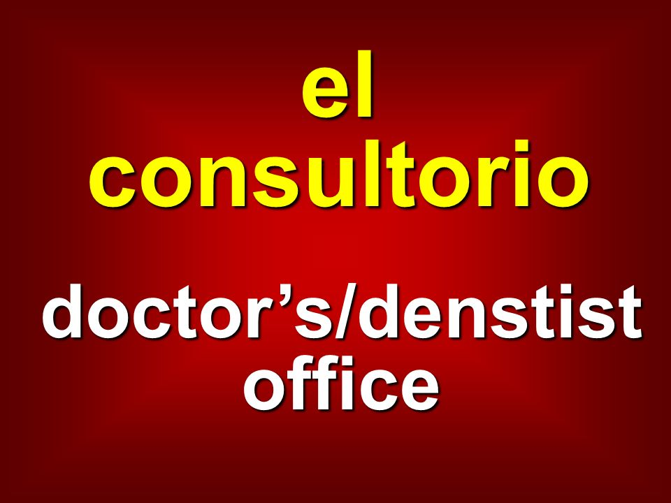 doctor's/denstist office