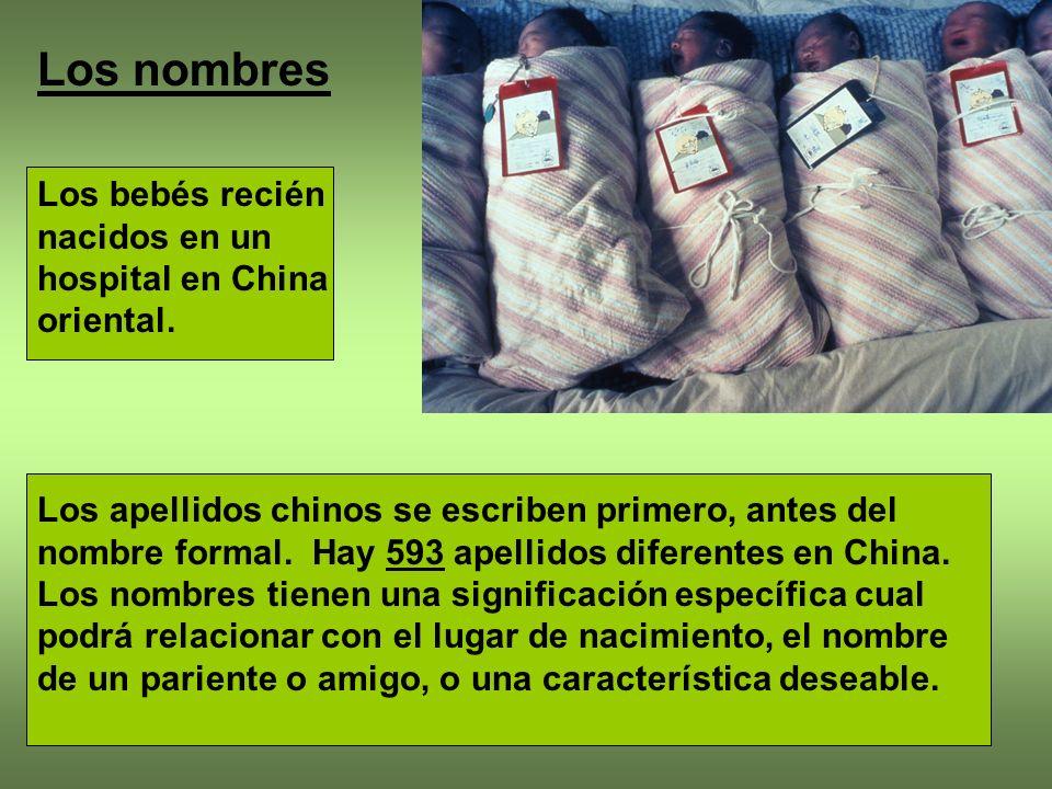Los nombres Los bebés recién nacidos en un hospital en China oriental.