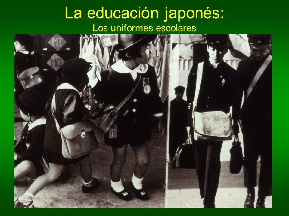 La educación japonés: Los uniformes escolares