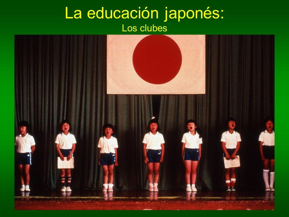 La educación japonés: Los clubes