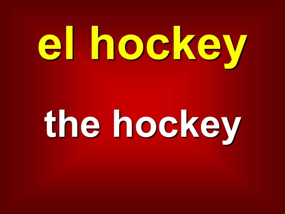 el hockey the hockey